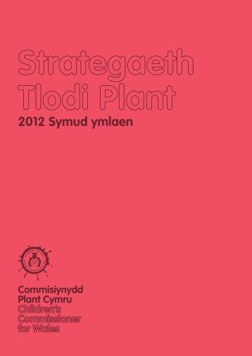 2012 Symud ymlaen