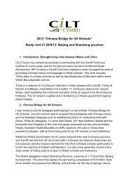 "2013 ""Chinese Bridge for UK Schools"" Study visit 21 ... - CILT Cymru"