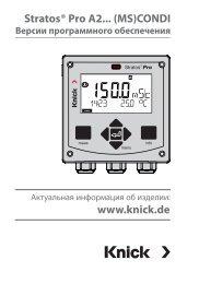 Stratos Pro A2xx (MS)CONDI SW2