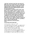 ](Dishonesty) - Page 7