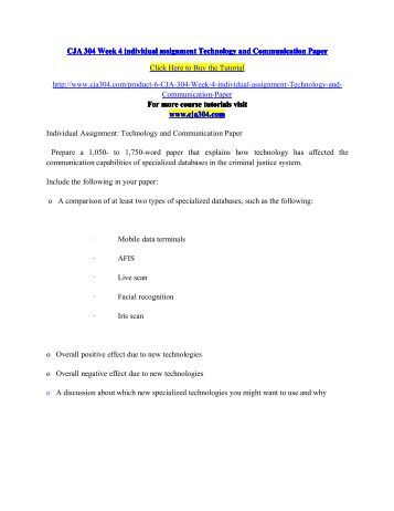 communication and technology essay
