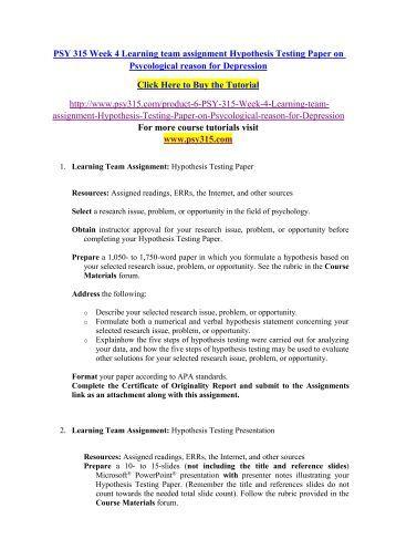 Psychology Essays (UOP)
