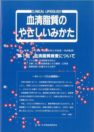 ブルック フィギュア 希少 価値 | BANPRESTO - アオ様専用 取り置き中ですの通販 by Yuria's shop|バンプレストならラクマ