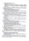 [peatI - Page 2