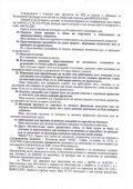 [peatI - Page 3