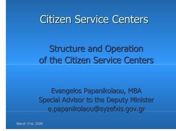 Citizen Service Centers