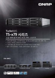 TS-x79