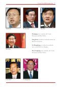 Política China 2008: Informe Anual - Observatorio de la política China - Page 7