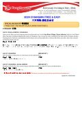 3D2N CHIANGMAI FREE & EASY - Page 2