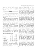 epinephrine(Adrenaline - Page 2