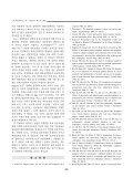 epinephrine(Adrenaline - Page 5