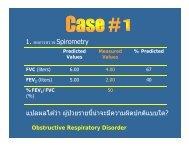 Integ50 MedII_KSA3 [Compatibility Mode].pdf