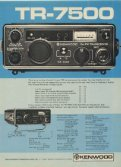 AMATEUR RADIO - Page 5