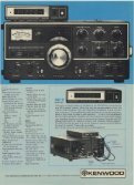 AMATEUR RADIO - Page 7
