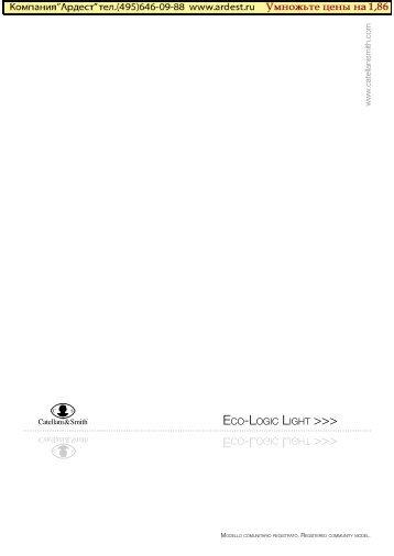 eco-logic light >>> eco-logic light