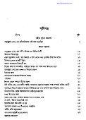 Sahih Bukhari (part 01) with Interactive Link - Page 2