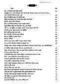 Sahih Bukhari (part 01) with Interactive Link - Page 4