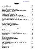 Sahih Bukhari (part 01) with Interactive Link - Page 5