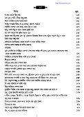 Sahih Bukhari (part 01) with Interactive Link - Page 7