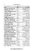 Za Hobe Moroner Pore - Page 4