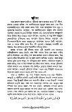 Za Hobe Moroner Pore - Page 6