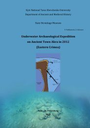 Underwater Archaeological Expedition on Ancient Town Akra in ...