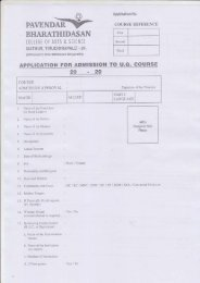 UG Application Form - India College Search