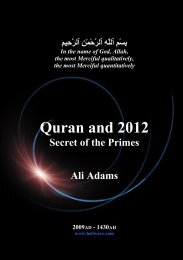 Quran and 2012 - Knowledge