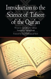 Introduction to the Science of Tafsir of the Qur`an