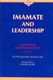 Imamate and Leadership