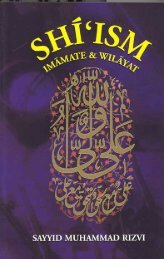 Shi'ism Imamate and Wilayat
