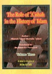 Volume III - Shia Multimedia