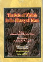 in the History of Islam