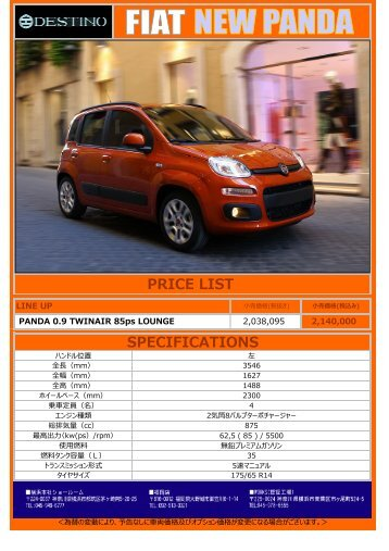 PRICE LIST SPECIFICATIONS