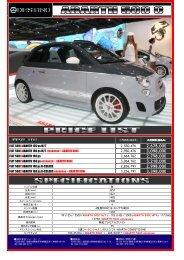 (\(HP\)PRICE LIST\(PUBLIC\) - FIAT 500C ABARTH02 -.xls) - Destino