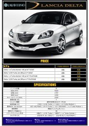 PRICE SPECIFICATIONS