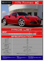 Alfa Romeo 4C - Destino