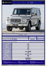 Mercedes Benz G 350 BlueTEC PRICE LIST SPECIFICATIONS