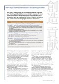 Casio Corporate Report 2008 - Page 7
