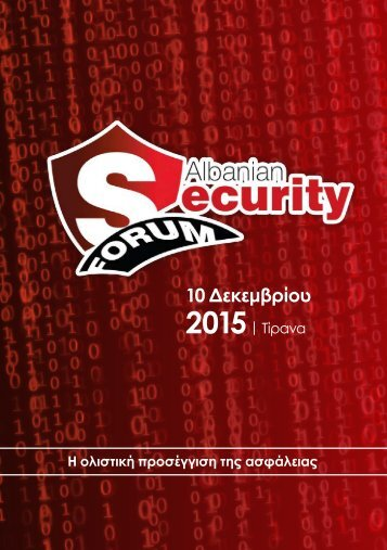 Albania Security Forum (Gr)