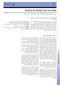 NANOTECHNOLOGIES - Page 7