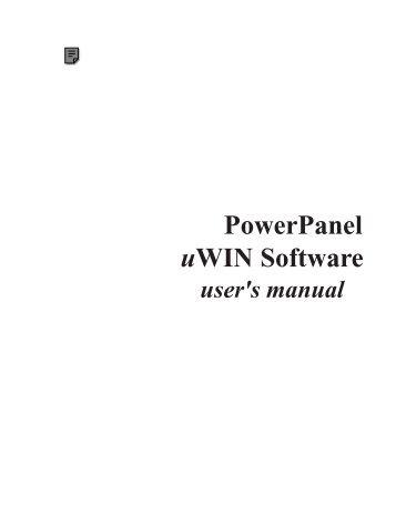 PowerPanel uWIN Software