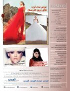 AlHadaf Magazine - September 2015 - Page 7