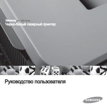 Руководство пользователя - Servisnie.ru. Сервисные центры ...