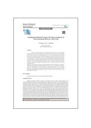 V.T. Kumar - Review of Research