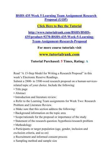 development technology essay body