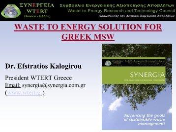 GREEK MSW