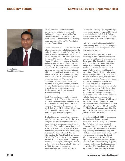 gateway to islamic finance interview - Institute of Islamic Banking ...