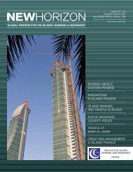 issue no. 163 - january–march 2007 / muharram–rabi al awwal 1428