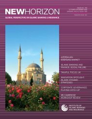 azerbaijan: emerging market islamic banking and finance